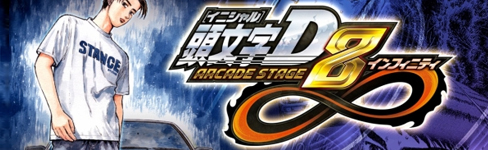 Arcade Club Initial D Arcade Stage 8 Infinity