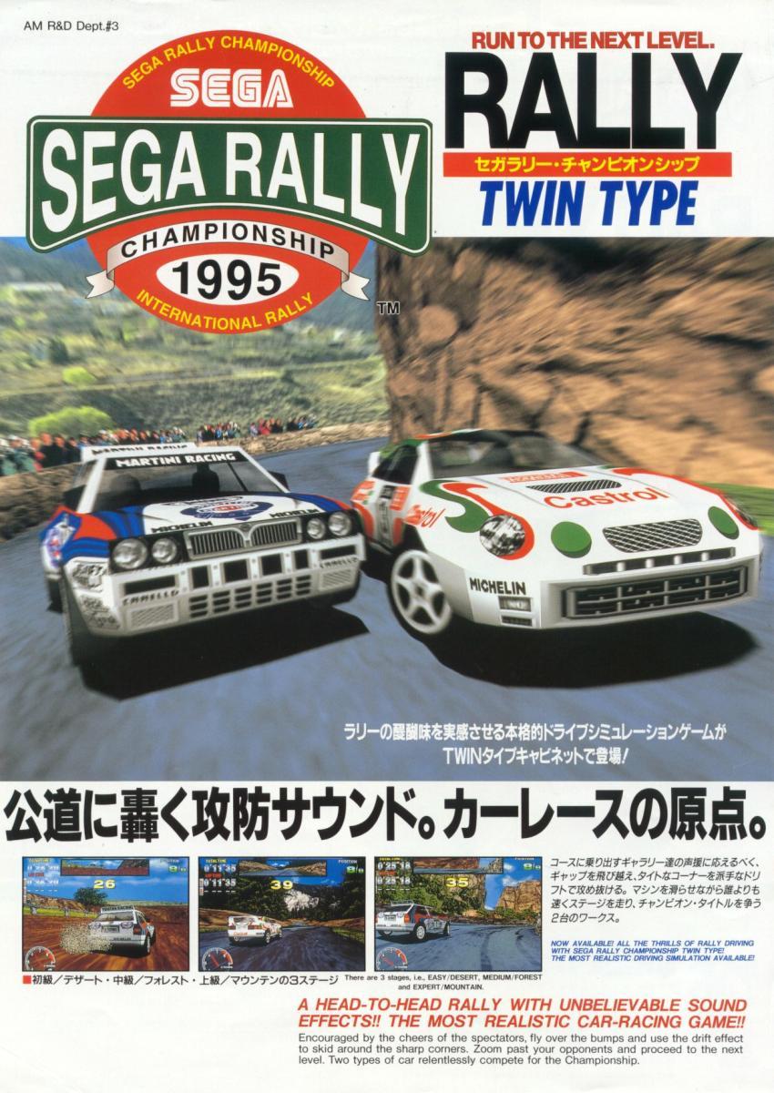 Pro Street Cars >> Sega Rally Championship